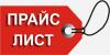 """Новая функция: скачать каталог - Скупка радиодеталей """"Вторичные Драгоценные Металлы"""", Екатеринбург"""