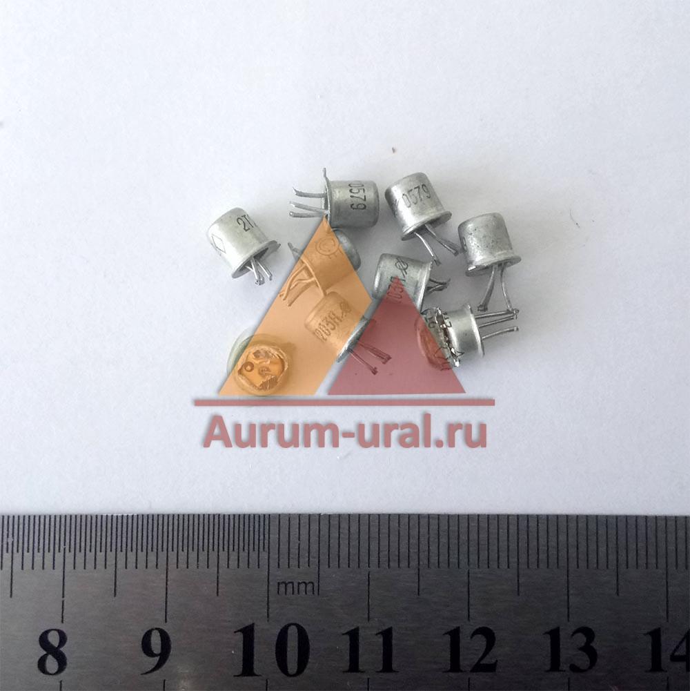 Скупка серебра лом екатеринбург