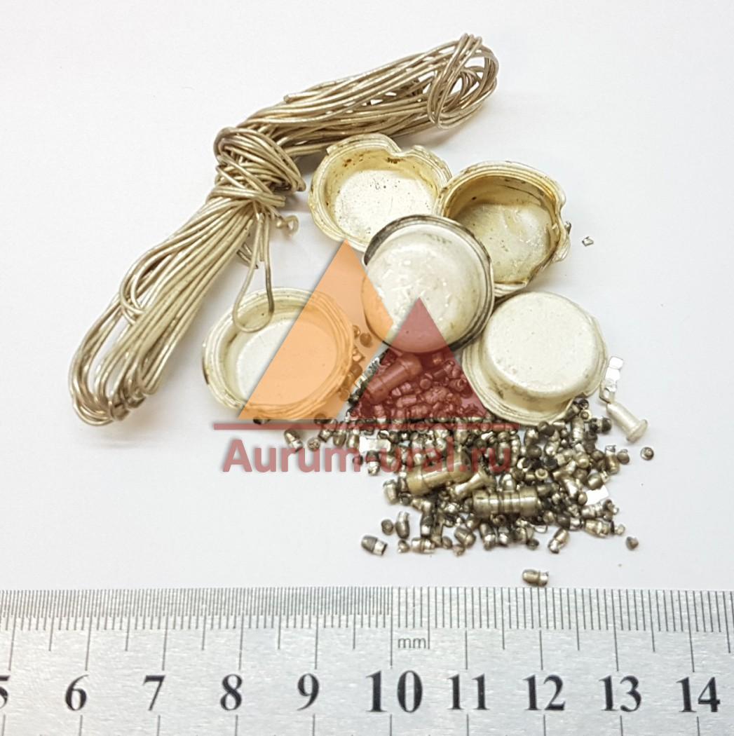 Серебро 99% проволока, контакты, пластины, корпуса от конденсаторов типа  К52 и т. ... d500abdc376