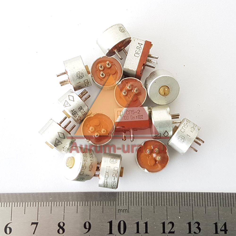 Сдать резисторы в Екатеринбурге можно у нас 0dc29c7ead7